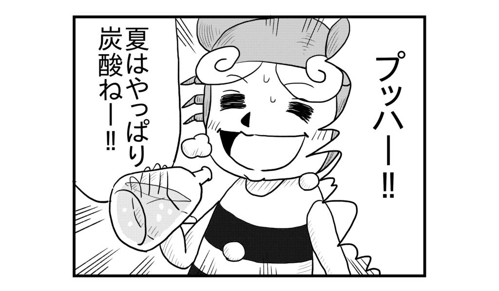 f:id:kanikanikaniyo:20160909170130p:plain