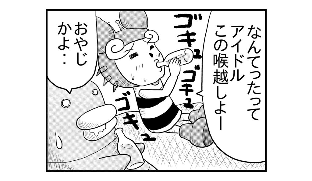 f:id:kanikanikaniyo:20160909170151p:plain