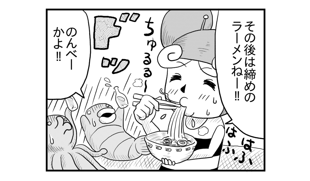 f:id:kanikanikaniyo:20160909170210p:plain