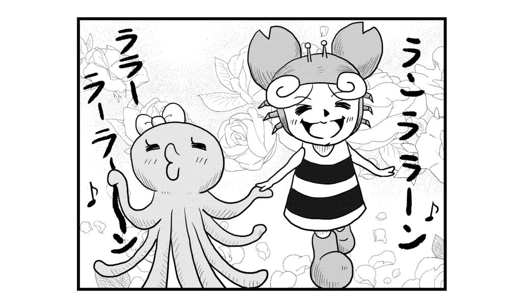 f:id:kanikanikaniyo:20160909170304p:plain