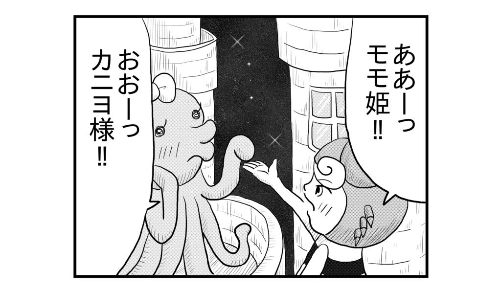 f:id:kanikanikaniyo:20160909170340p:plain