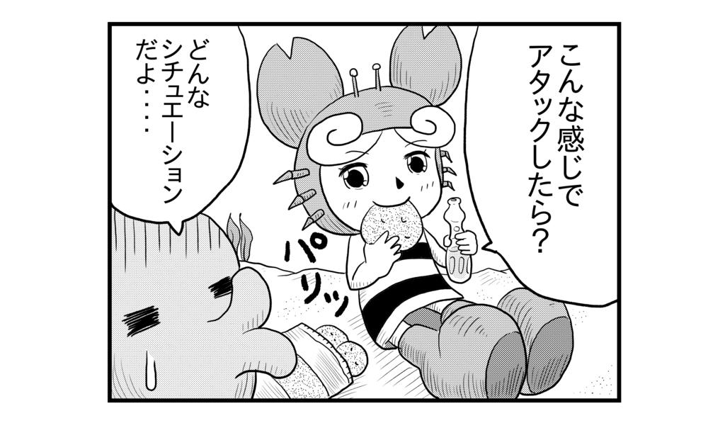 f:id:kanikanikaniyo:20160909170359p:plain