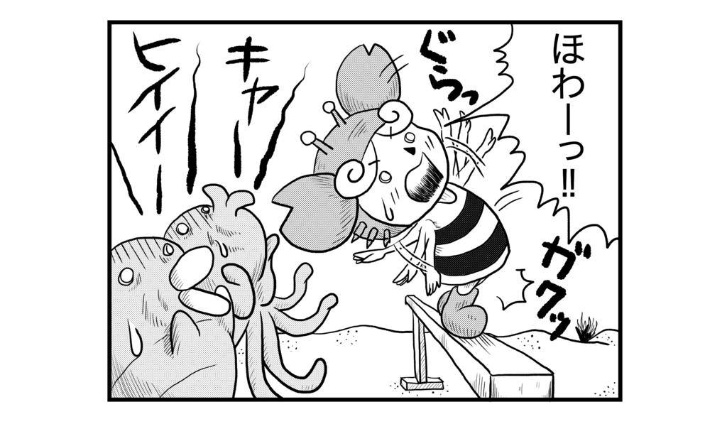 f:id:kanikanikaniyo:20160912203934p:plain