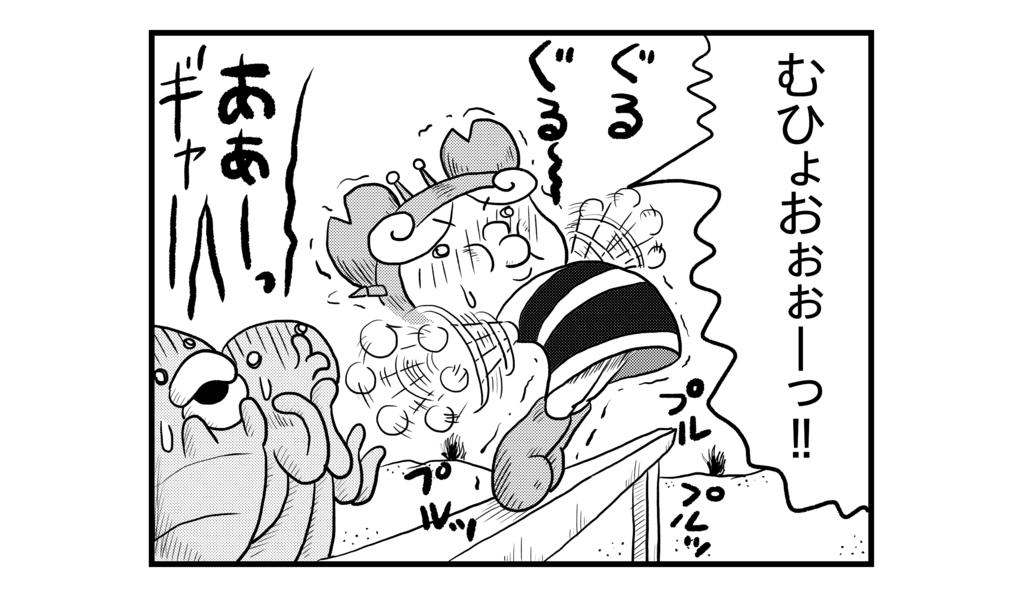 f:id:kanikanikaniyo:20160912203952p:plain