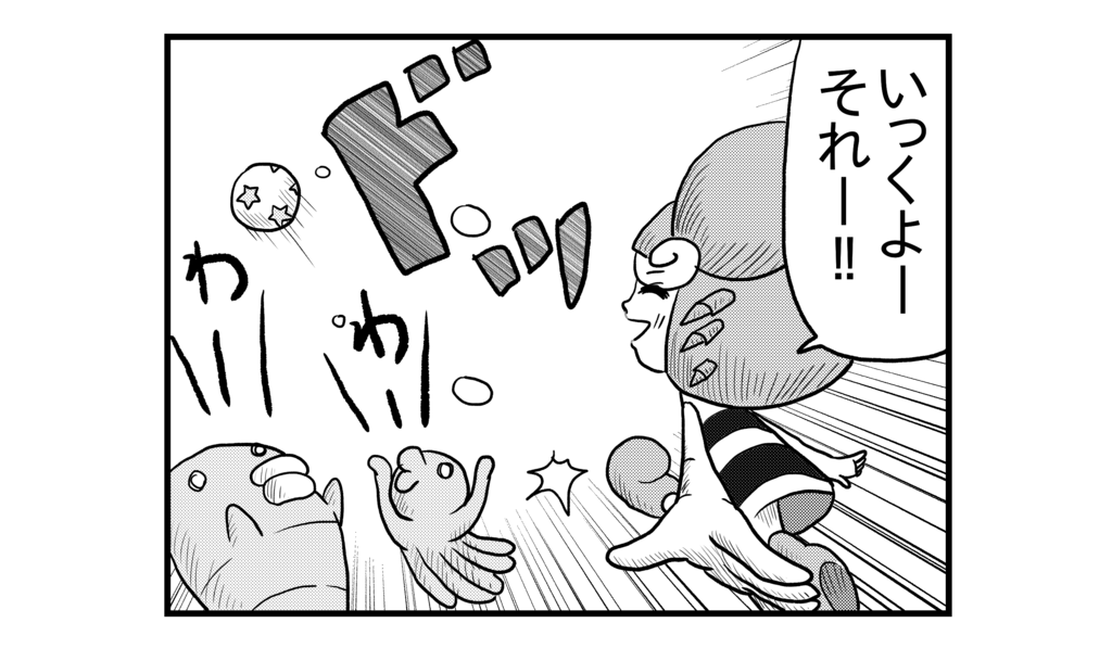 f:id:kanikanikaniyo:20160912204138p:plain