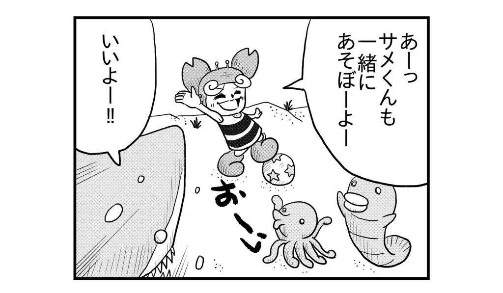 f:id:kanikanikaniyo:20160912204156p:plain