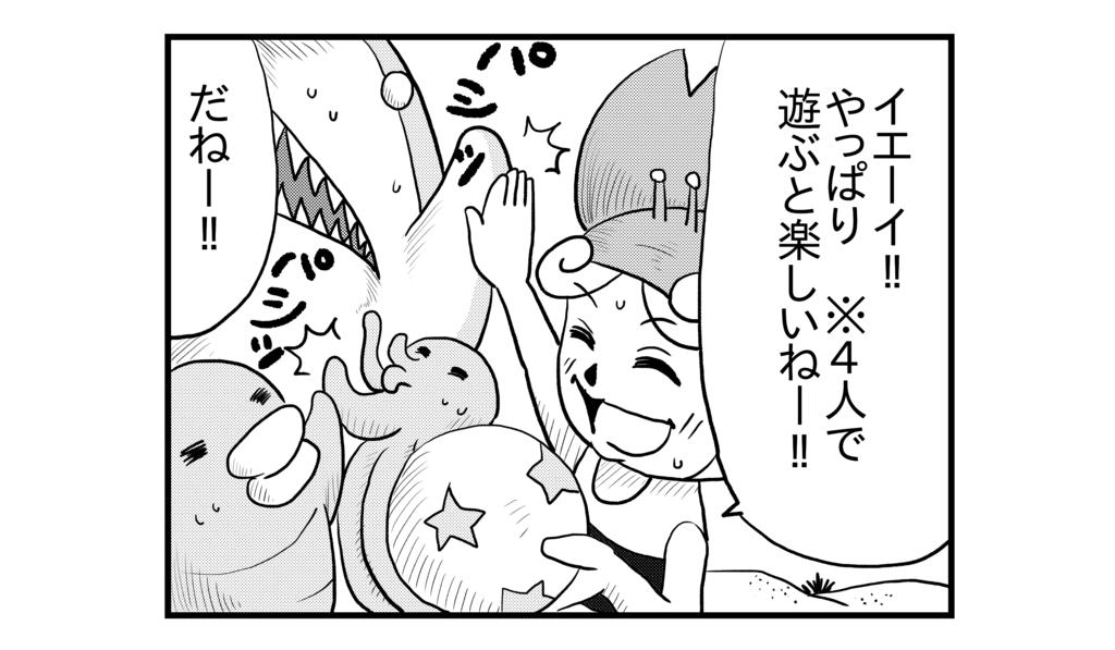 f:id:kanikanikaniyo:20160912204215p:plain