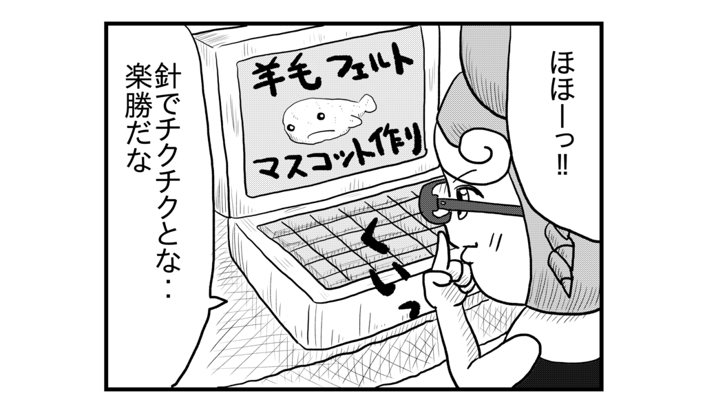 f:id:kanikanikaniyo:20160914171958p:plain