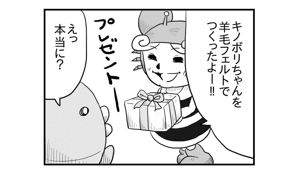 f:id:kanikanikaniyo:20160914172015p:plain