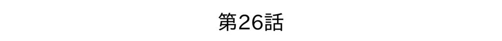 f:id:kanikanikaniyo:20160914172100p:plain