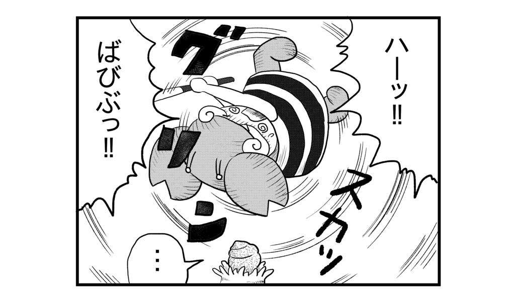 f:id:kanikanikaniyo:20160914172145p:plain