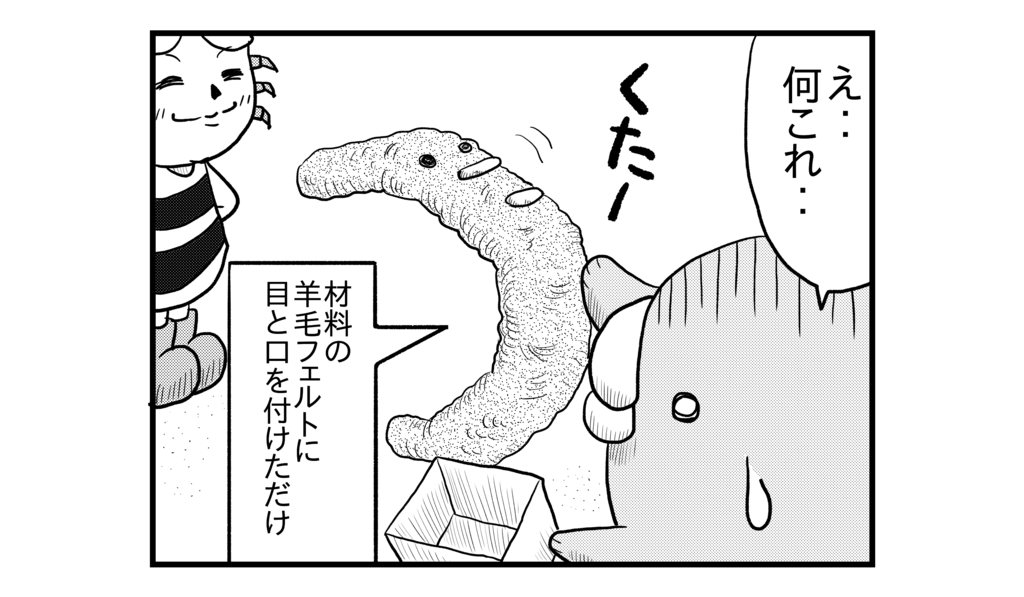 f:id:kanikanikaniyo:20160914182411p:plain