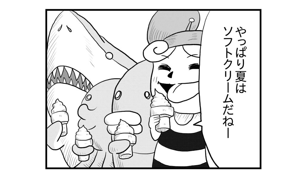 f:id:kanikanikaniyo:20160915194312p:plain