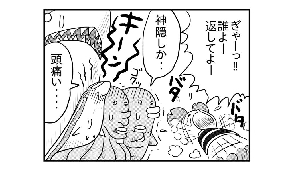 f:id:kanikanikaniyo:20160915194357p:plain