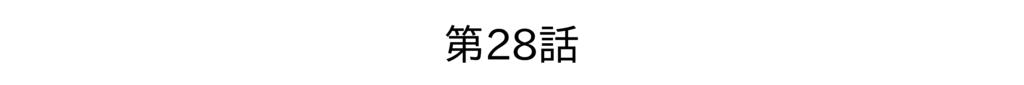 f:id:kanikanikaniyo:20160915194432p:plain