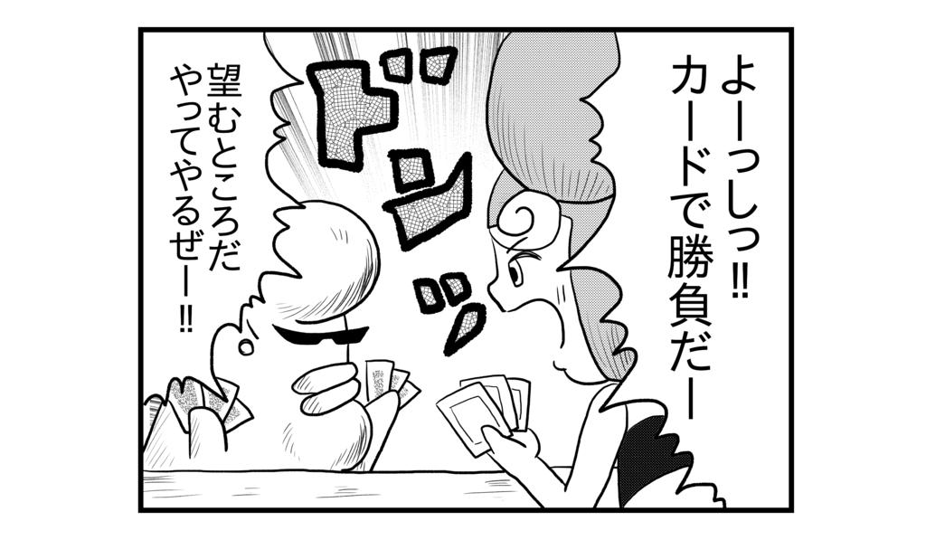f:id:kanikanikaniyo:20160915194455p:plain
