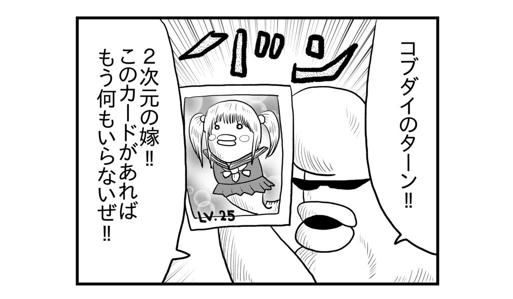 f:id:kanikanikaniyo:20160915194509p:plain
