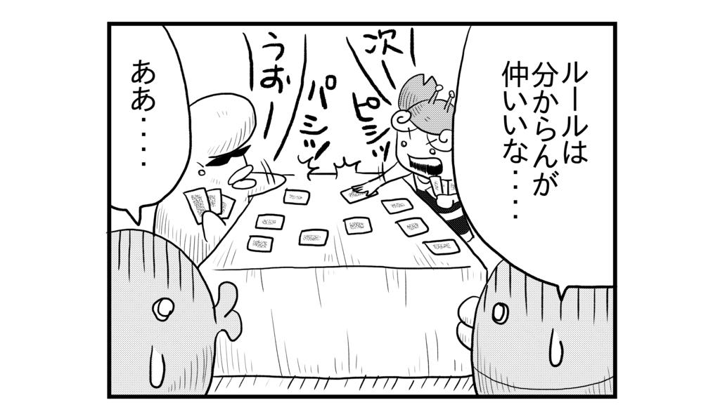 f:id:kanikanikaniyo:20160915194541p:plain