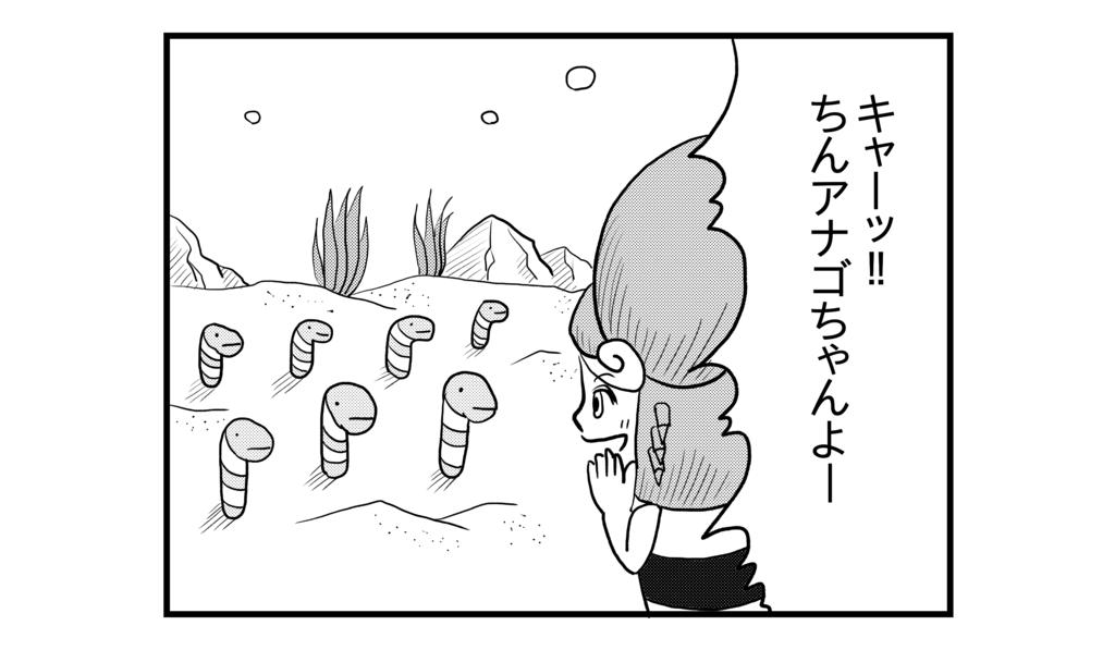 f:id:kanikanikaniyo:20160916170317p:plain
