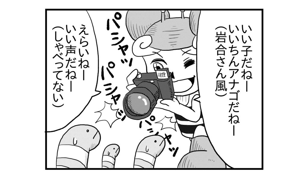 f:id:kanikanikaniyo:20160916170329p:plain