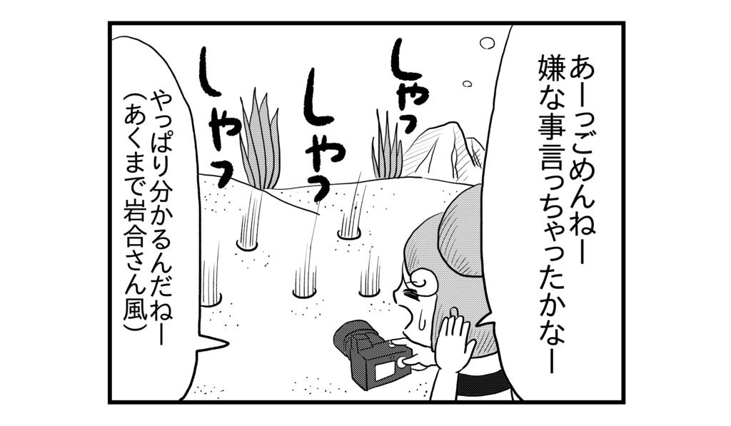 f:id:kanikanikaniyo:20160916170358p:plain