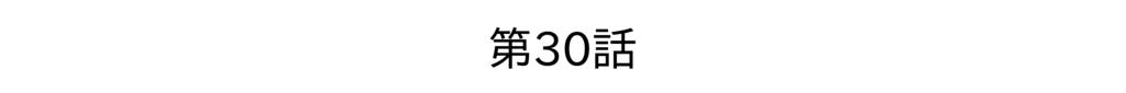 f:id:kanikanikaniyo:20160916170421p:plain