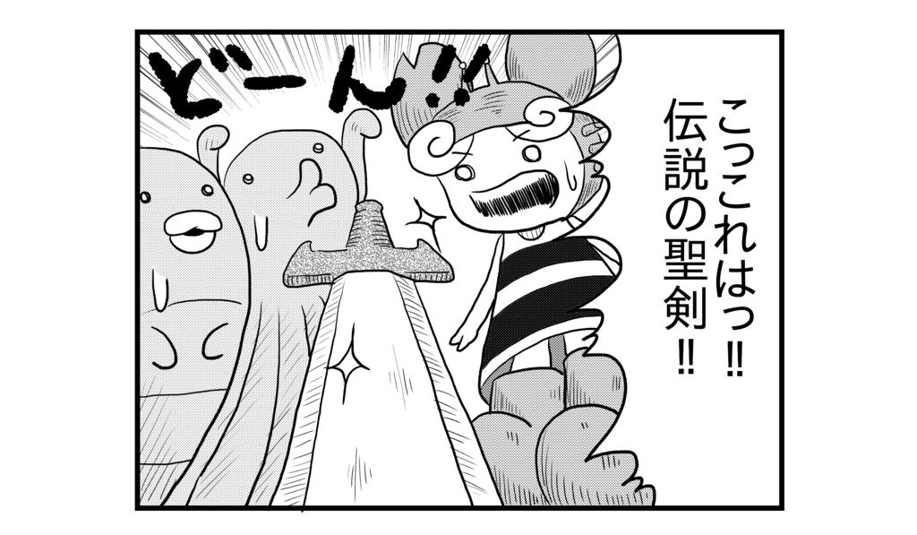 f:id:kanikanikaniyo:20160916170444p:plain
