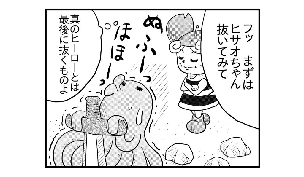 f:id:kanikanikaniyo:20160916170459p:plain