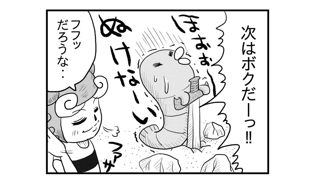 f:id:kanikanikaniyo:20160916170513p:plain