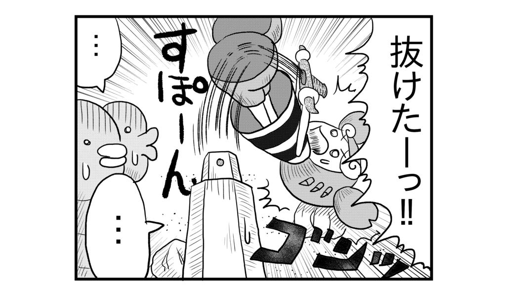 f:id:kanikanikaniyo:20160916170528p:plain