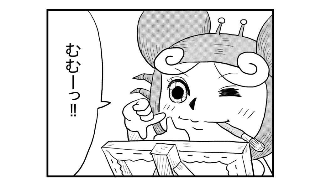 f:id:kanikanikaniyo:20160917172719p:plain