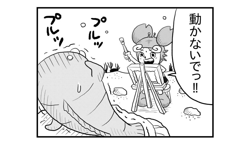 f:id:kanikanikaniyo:20160917172735p:plain