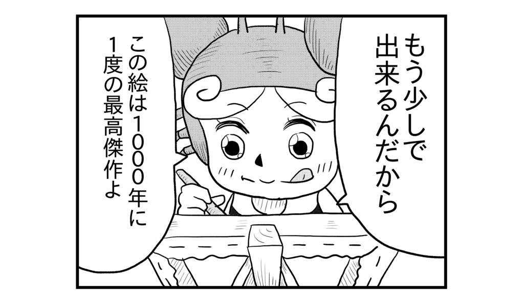 f:id:kanikanikaniyo:20160917172823p:plain