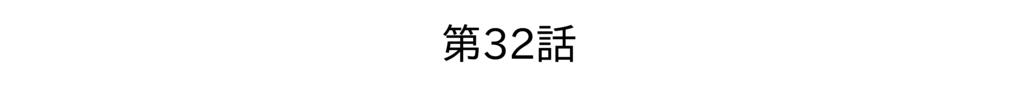 f:id:kanikanikaniyo:20160917172855p:plain