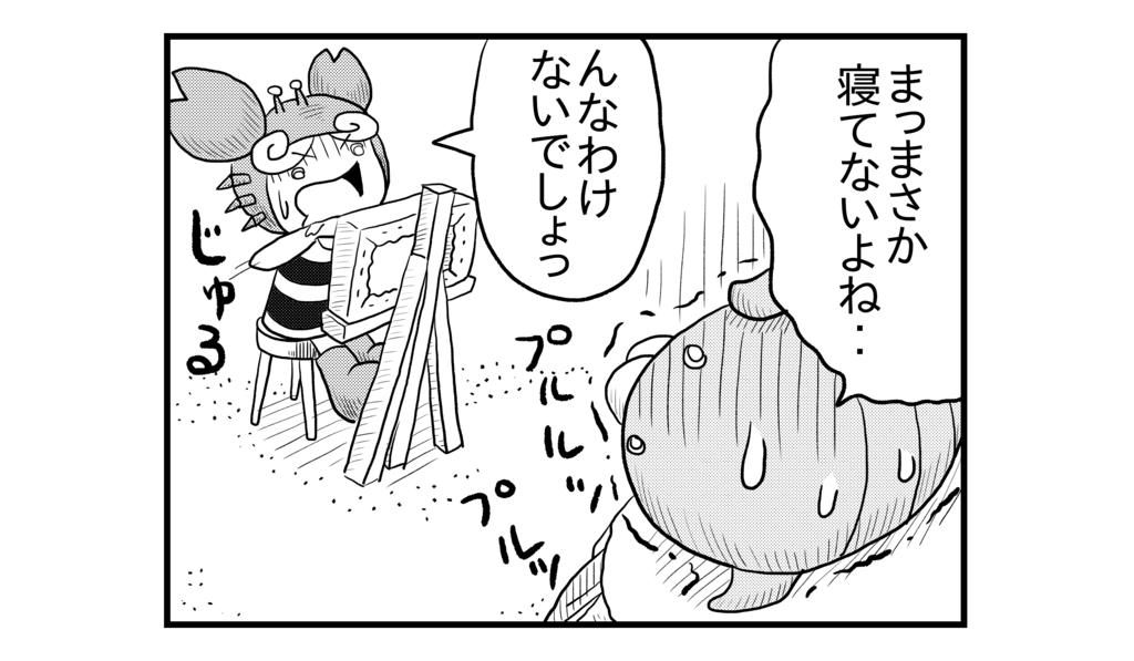 f:id:kanikanikaniyo:20160917172932p:plain