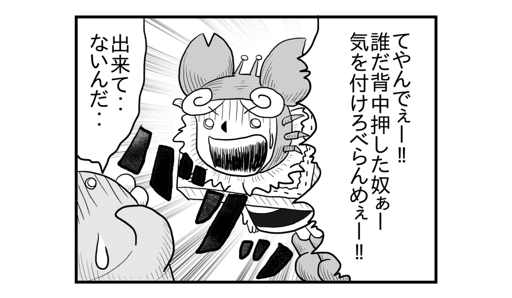 f:id:kanikanikaniyo:20160917173000p:plain