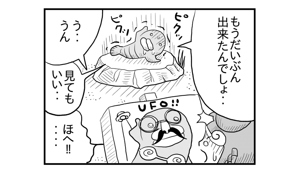 f:id:kanikanikaniyo:20160917180318p:plain