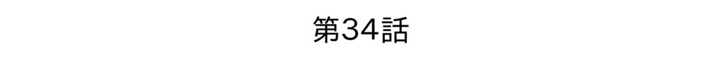 f:id:kanikanikaniyo:20160919112748p:plain