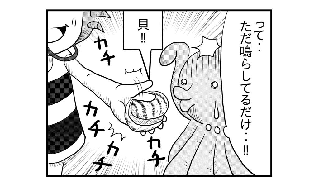 f:id:kanikanikaniyo:20160919112937p:plain