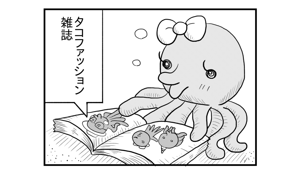 f:id:kanikanikaniyo:20160919113012p:plain