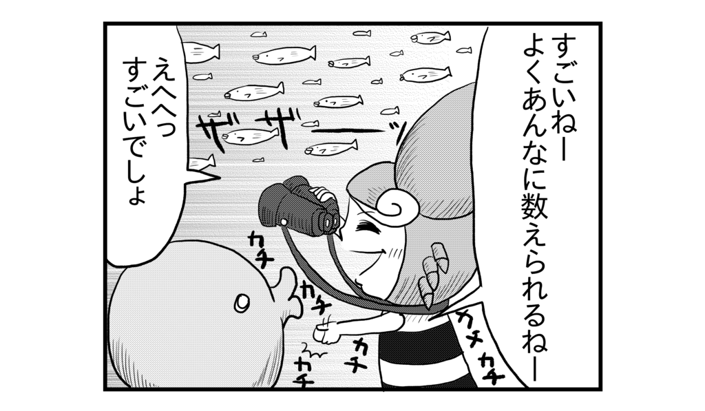 f:id:kanikanikaniyo:20160919134634p:plain
