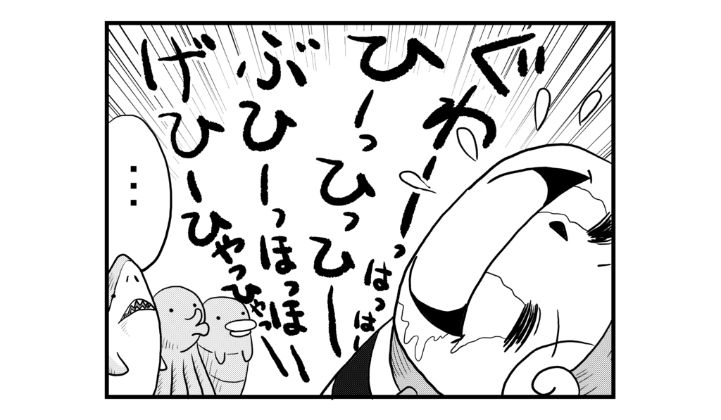 f:id:kanikanikaniyo:20160924104550p:plain