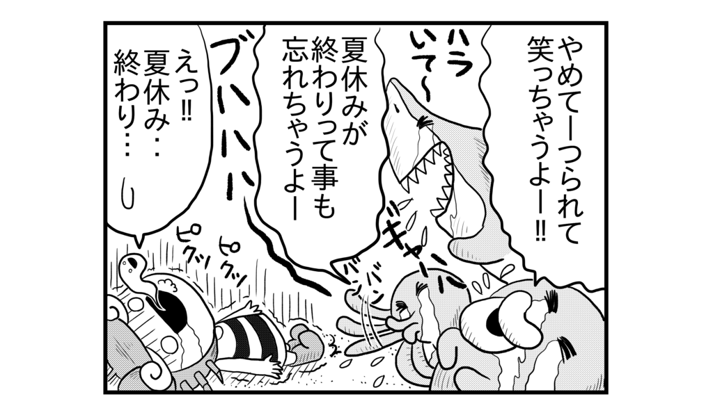 f:id:kanikanikaniyo:20160924104623p:plain