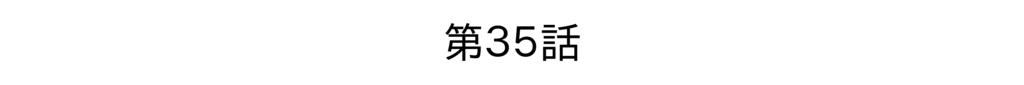f:id:kanikanikaniyo:20160924104734p:plain