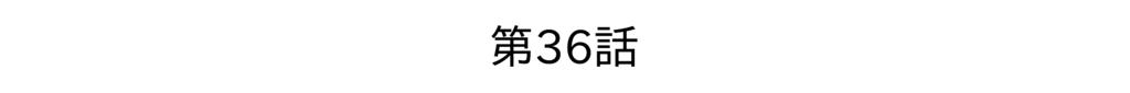 f:id:kanikanikaniyo:20160924104757p:plain