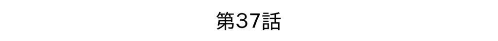 f:id:kanikanikaniyo:20160928134059p:plain