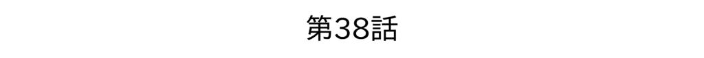 f:id:kanikanikaniyo:20160928134111p:plain