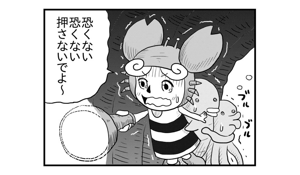 f:id:kanikanikaniyo:20160928134204p:plain