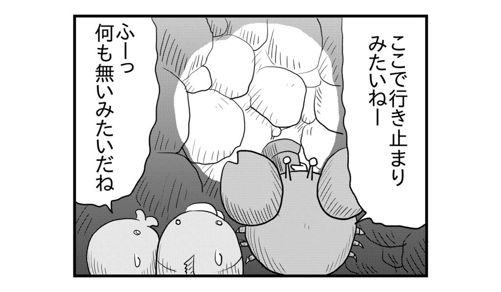 f:id:kanikanikaniyo:20160928134451p:plain