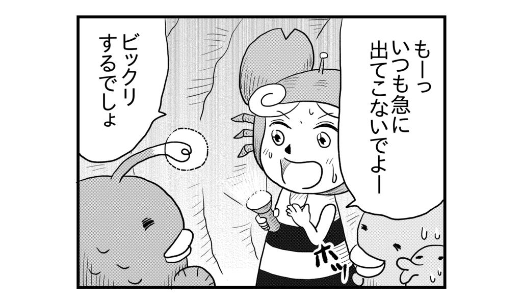 f:id:kanikanikaniyo:20160928134539p:plain